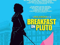 FX Products/ 2005  Breakfast on Pluto